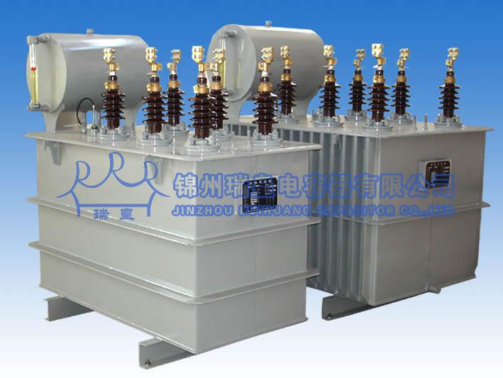 全密封集合式并联电力电容器